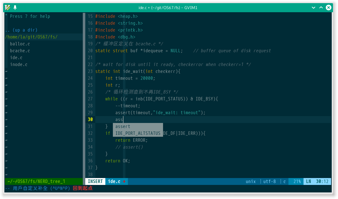 ../_images/vim-plugin-screenshot.png
